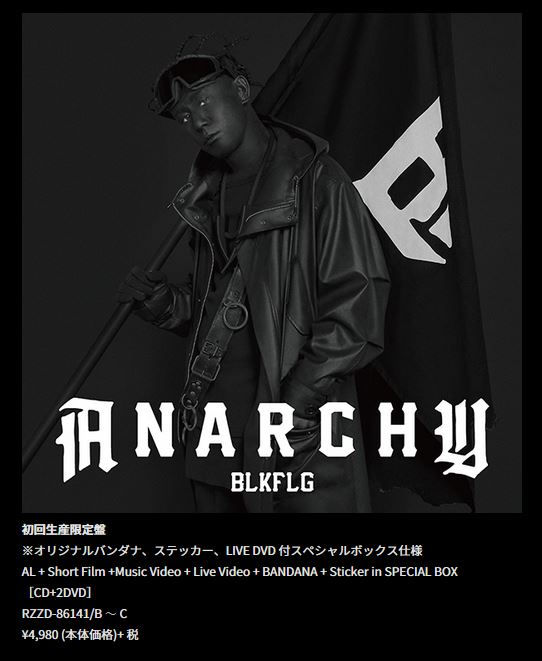 Anarchy_BLKFLG_Avex_Group-3