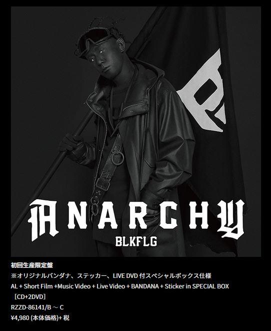 Anarchy_BLKFLG_Avex_Group-3