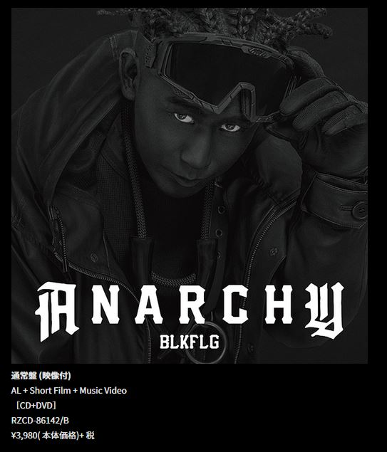 Anarchy_BLKFLG_Avex_Group-4