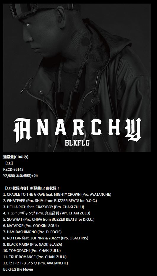 Anarchy_BLKFLG_Avex_Group-5