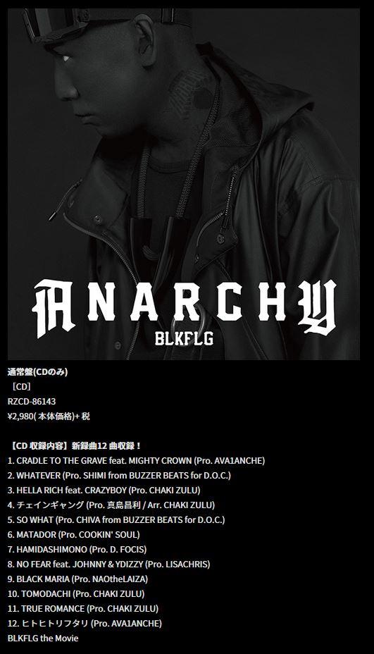 Anarchy_BLKFLG_Avex_Group-5