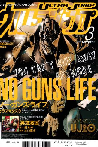 Crédit cover : Ultra Jump